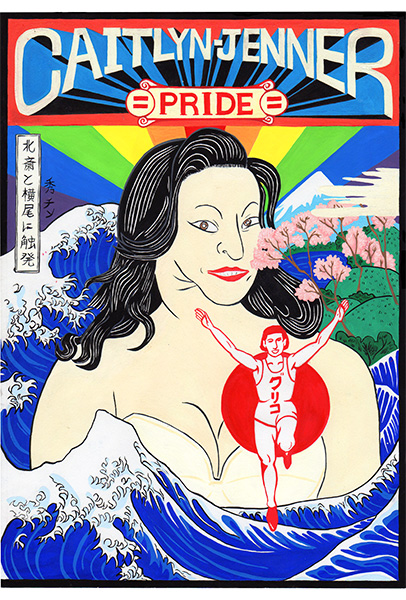 dash-magazine-xiuching-tsay-gender-illustraion